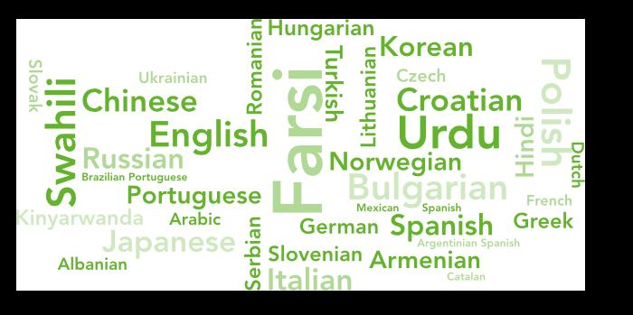 muttersprachen-en-standard