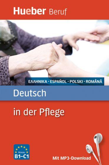 deutsch-in-der-pflege